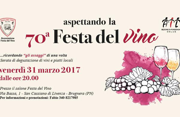 Aspettando la… 70a Festa del Vino di san Cassiano